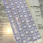 2円切手の意味が分からん(・。・;)