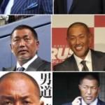 元プロ野球選手の清原和博さんが覚せい剤で逮捕(・・;)