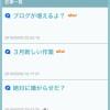 リーダークルーこと鈴木康史さんのアメンバー限定記事を複写してるブログ(・・;)