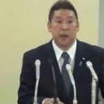 YouTuberの立花孝志さんが2016都知事選に立候補してる(・。・;