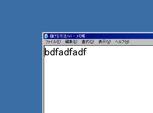 dafafadf