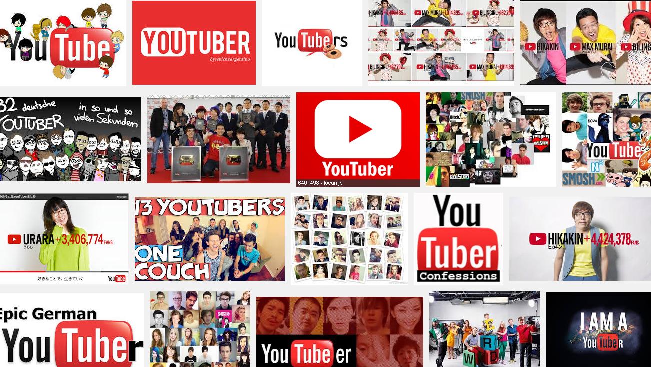 ネットで稼ぎたかったら、YouTuberにはなるな!