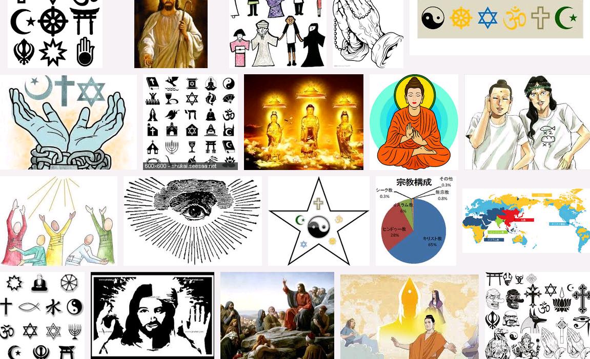 神なんか居ないけど宗教は必要、現代における宗教の存在意義