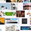 ブログを使ったネットビジネスでなかなか結果が出ない時に読んで欲しい記事