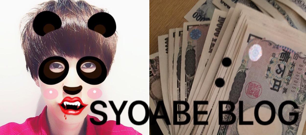 SYOABE BLOG