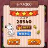 スヌーピードロップス レベル200クリア☆