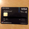 住信SBIネット銀行Visaデビット付キャッシュカードが届いた