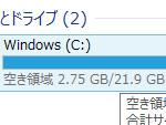 インテル Compute Stick STCK1A32WFCでリネージュをやると起こる悲劇