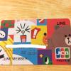 LINE Pay カードが届いた(#^^#)