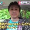 田野岡大和くん置き去り父親は逮捕されるべき
