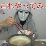 #YouTuber>#芸能人