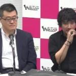 覚醒剤で逮捕された庄司哲郎さんの最近の動画がやばい