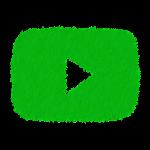 マーブルスの「YouTuber」考