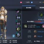 LV94 動画編集ソフト…