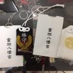 初詣に富岡八幡宮へ行ってきました。