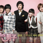 韓国版「花より男子」の虐めシーンが過激過ぎる(・。・;
