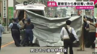 交番襲撃!島津慧大容疑者の経歴とSNSのアカウント