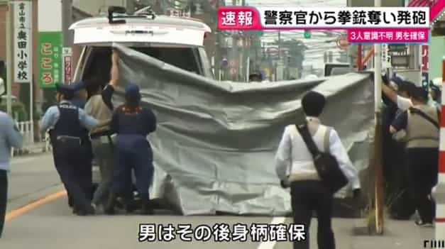 news1424-min